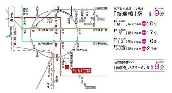 【橋本不動産】名古屋市南区 外山一丁目 ~2区画~ 【一戸建て】 路線図