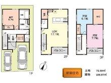 中野新田 2850万円 2850万円、3LDK+S(納戸)、土地面積72.59㎡、建物面積106.97㎡間取図