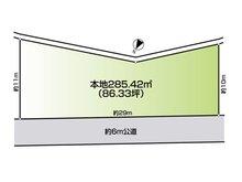 西熱海町2 1290万円 土地価格1290万円、土地面積285.42㎡