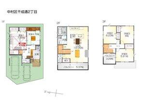 4859万4000円、5LDK、土地面積85.98㎡、建物面積128.81㎡中村区千成通2丁目 間取り図