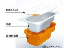 【魔法びん浴槽】 断熱材と断熱ふろふたで浴槽をしっかりと包み、4時間後の温度低下を2.5℃以内に抑えます。