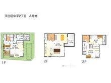 (天白区中平2丁目 A号地)、価格4340万8000円、3LDK、土地面積69.86㎡、建物面積107.76㎡