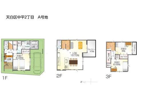 【毎週土日見学会】 天白区中平2丁目~開放的なオープンキッチンが魅力の3階建住宅~ 【一戸建て】 間取り図