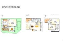 (天白区中平2丁目 B号地)、価格4661万4000円、4LDK、土地面積75.12㎡、建物面積115.74㎡