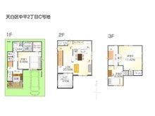 (天白区中平2丁目 C号地)、価格4473万8000円、3LDK、土地面積74.8㎡、建物面積117.82㎡
