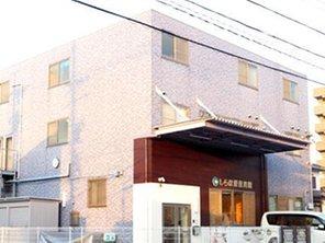 【ハシモトハウス】 天白区中平2丁目 【一戸建て】 周辺環境