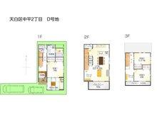 (天白区中平2丁目 D号地)、価格4156万8000円、4LDK、土地面積95.34㎡、建物面積129.16㎡