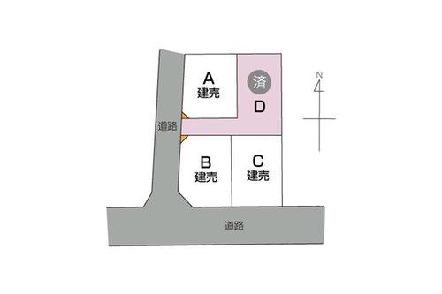 【橋本不動産】名古屋市天白区 中平2丁目~開放的なオープンキッチンが魅力~ 【一戸建て】 ※隅切り部分は共有地 (A号地・D号地)、(D号地・B号地) 最新の販売状況はお問い合わせください。 (2020年12月11日更新)