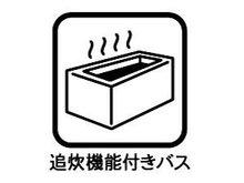 大字春木字白土(赤池駅) 4590万円 浴室換気乾燥機付♪