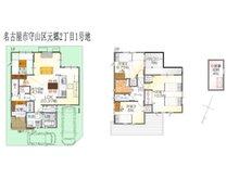(元郷2丁目1号地)、価格4542万2000円、4LDK、土地面積110.63㎡、建物面積112.62㎡