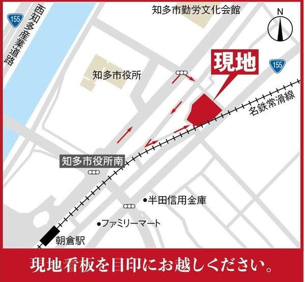 エコタウン朝倉 現地案内図