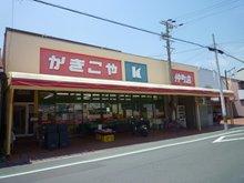 新居町新居(新居町駅) 309万9000円 かきこや仲町店まで448m