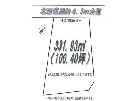 土地価格980万円、土地面積331.93㎡区画図