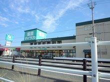 雄踏町宇布見 980万円 マイサカ家具まで3622m