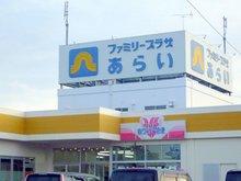 新居町新居(新居町駅) 370万5000円 ファミリープラザあらいまで1388m