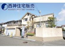 春日台7 4800万円 学校は春日台小学校、平野中学校のエリアとなっております。現地(2019年3月2日)撮影