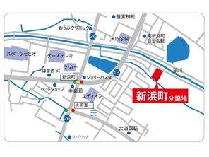 草津市・新浜町分譲地  【一戸建て】 現地案内図