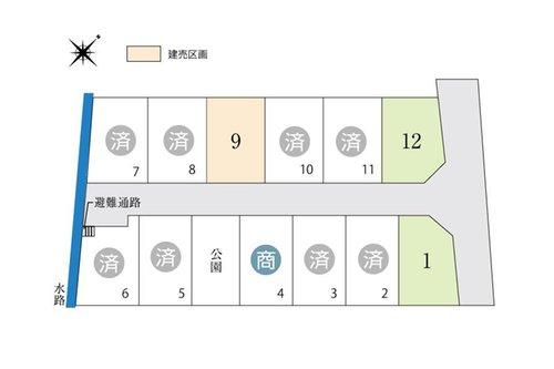 草津市・新浜町分譲地  【一戸建て】 最新の販売状況はお問い合わせくださいませ。(2019年6月9日更新)