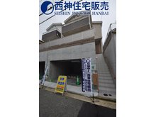 西舞子8(朝霧駅) 4380万円 1階2階の床は根太入り24ミリ厚の構造合板下貼りの2重構造で耐久性と防音性能を向上しています。現地(2020年7月27日)撮影