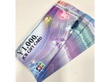神戸市灘区水道筋6 グランドプラザ王子公園 当社限定キャンペーン 「秋のアクアまつり」開催中!! 物件のご成約、ご売却のお客さまにはJCBギフトカードプレゼント。 当物件のJCBギフトカードは12万円です。 キャンペーン期間:2021年9月1日~11月30日まで ご不明点は担当までお気軽にお問合せください。