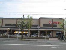 山ノ内宮前町(山ノ内駅) 1380万円 スーパーマツモト西小路店まで510m