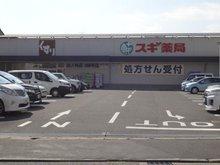 山ノ内宮前町(山ノ内駅) 1380万円 スギ薬局山ノ内店まで719m