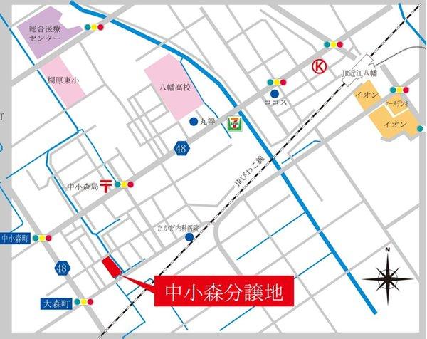 近江八幡市 中小森町分譲地 【一戸建て】 現地案内図