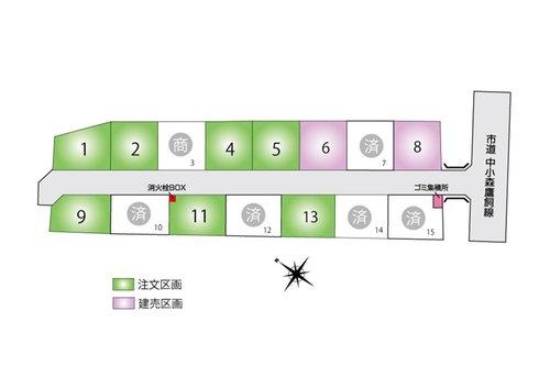 【橋本不動産】近江八幡市 中小森町分譲地 ◆販売2戸◆ 【一戸建て】 最新の販売状況はお問い合わせくださいませ。 (2021年7月8日)