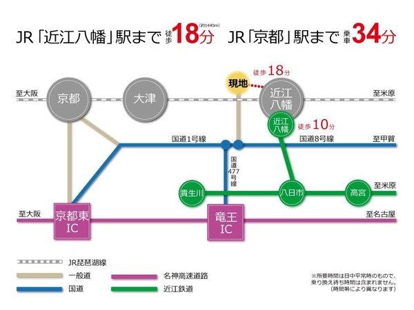 【橋本不動産】近江八幡市 中小森町分譲地 ◆販売2戸◆ 【一戸建て】 路線図