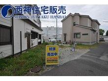 加古川町平野(加古川駅) 1980万円 建築条件は無いのでお好きなハウスメーカーで建築可能です。弊社でハウスメーカーのご紹介も可能です。現地(2021年5月31日)撮影
