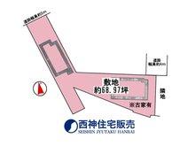 加古川町河原(加古川駅) 1380万円 土地価格1380万円、土地面積228.01㎡
