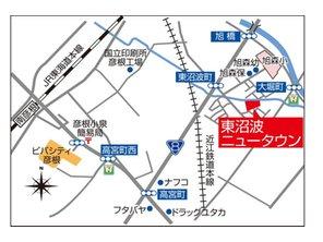 【橋本不動産】 彦根市 東沼波ニュータウン 【一戸建て】 現地案内図