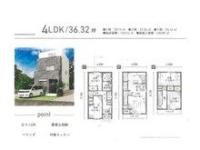 マキノ町中庄(近江中庄駅) 580万円 推奨プラン:施工面積120㎡、建物価格2200万円