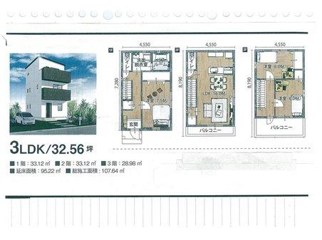 土地価格500万円、土地面積148.59㎡推奨プラン:施工面積107.64㎡、建物価格1790万円