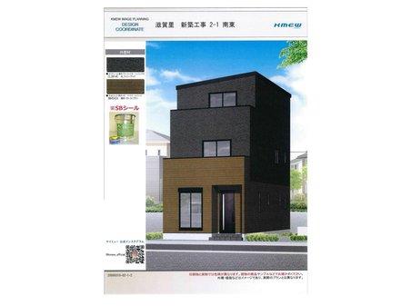 今津町北仰(近江中庄駅) 80万円 完成予定:2021年10月