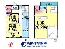 国安4 3880万円 3880万円、2LDK+S(納戸)、土地面積130.67㎡、建物面積105.39㎡