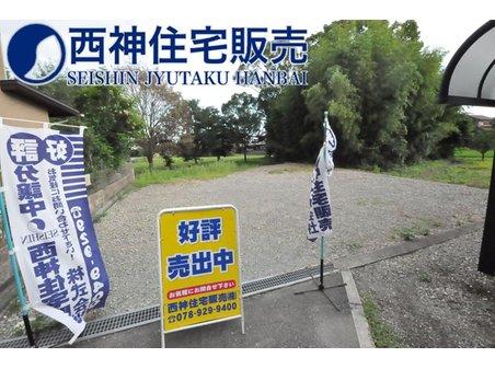 神野町石守(神野駅) 1500万円 交通は加古川線加古川駅バス乗車約8分石守バス停徒歩約5分の立地となっております。現地(2021年7月12日)撮影