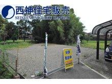 神野町石守(神野駅) 1500万円 学校は神野小、陸南中学校となっております。現地(2021年7月12日)撮影