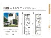 尊延寺5(藤阪駅) 520万円