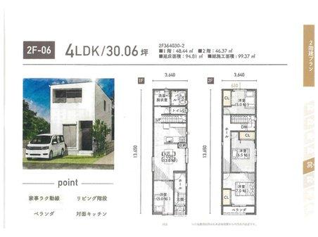 尊延寺5(藤阪駅) 520万円 建物プラン例(06)建物価格1740万円、建物面積100㎡
