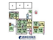 中村 4660万円 4660万円、14DK、土地面積1,540.01㎡、建物面積380.99㎡