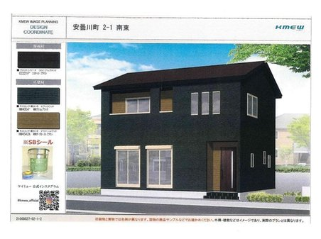 安曇川町下小川(近江高島駅) 2160万円 2022年1月:完成予想図