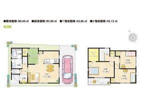 【6号地プラン例】 対面キッチンから、LDK・和室全体を見渡すことができます。2階主寝室は南向きのバルコニーとウォークインクローゼットを設け、採光も入り機能性にも優れたお部屋にしました。