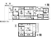 今熊野日吉町 1680万円 1680万円、5K、土地面積63.84㎡、建物面積67.32㎡