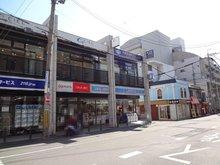 甲東園2(甲東園駅) 4380万円 ローソン甲東園駅前店まで505m