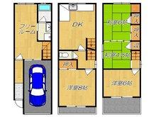 上四条町(瓢箪山駅) 580万円 580万円、5DK、土地面積45.6㎡、建物面積100.35㎡