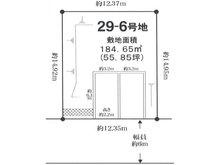 多井畑東町(妙法寺駅) 2180万円 土地価格2180万円、土地面積184.65㎡建築条件はありません。