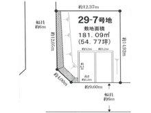 多井畑東町(妙法寺駅) 2300万円 土地価格2300万円、土地面積181.09㎡建築条件はありません。