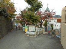 堀切町(丸山駅) 740万円 丸山小羊幼稚園まで640m