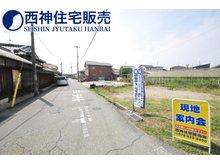 尾上町池田(浜の宮駅) 1119万円 前面道路は東側約6.2メートル・北側約8メートルの幅員がございます。交通量は少なめです。現地(2021年9月23日)撮影